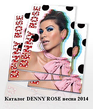 DENNY ROSE primavera 2014