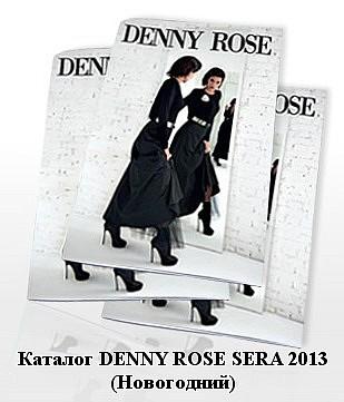 DENNY ROSE SERA 2013